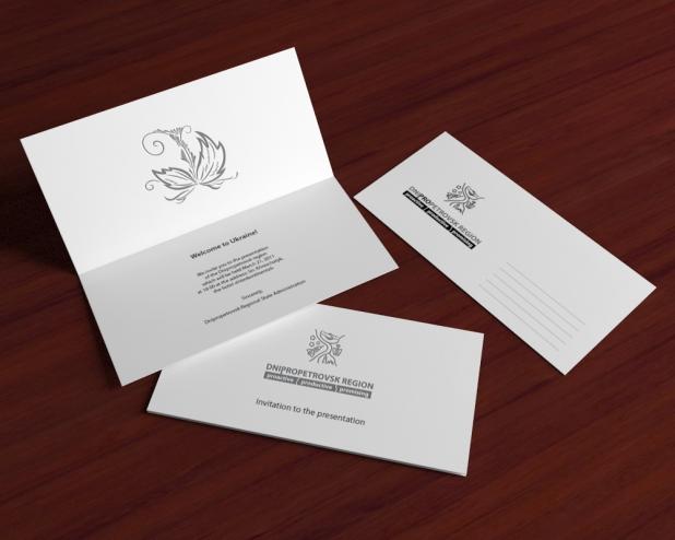 Открытки, приглашения на конференцию открытки