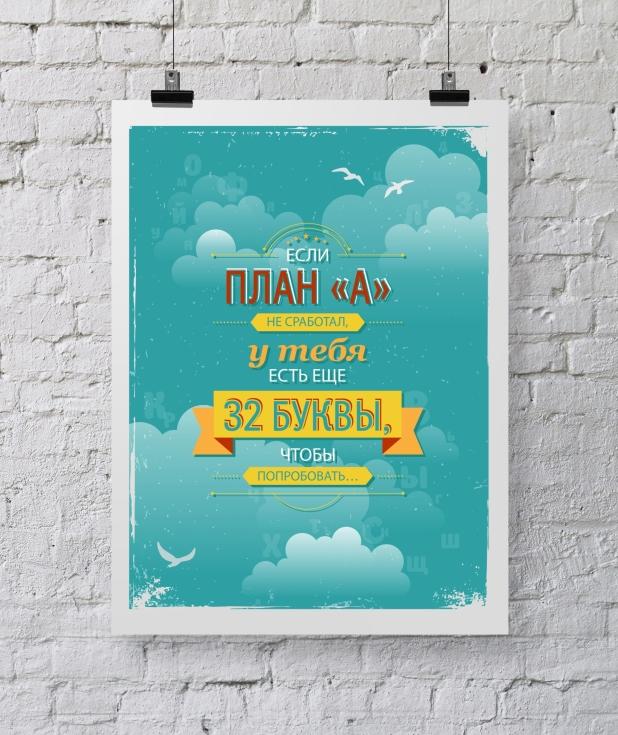ответить или постеры для сотрудников масленица