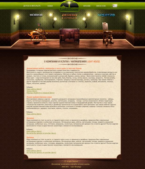 Объявление Разработка сайта под ключ, дизайн, верстка (4 фотогр